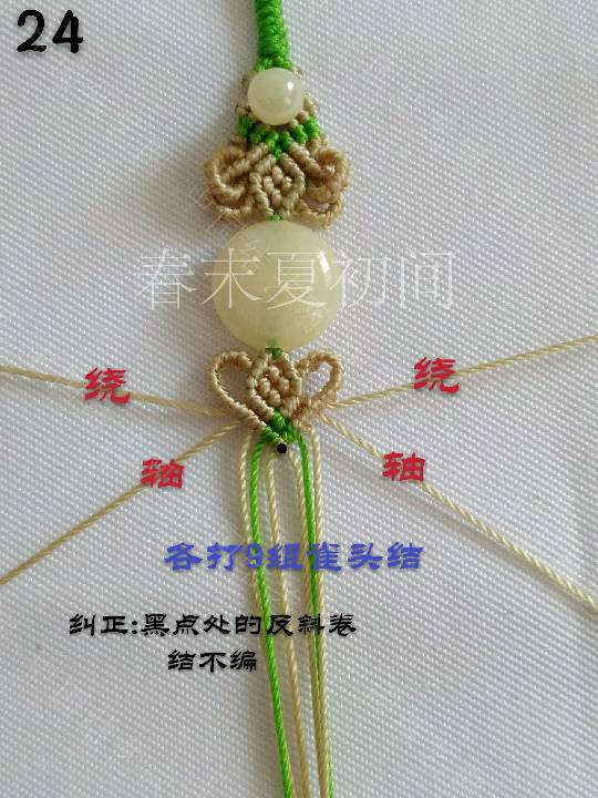 中国结论坛 蜻眸手绳  图文教程区 151340qr9br8crsogcag99
