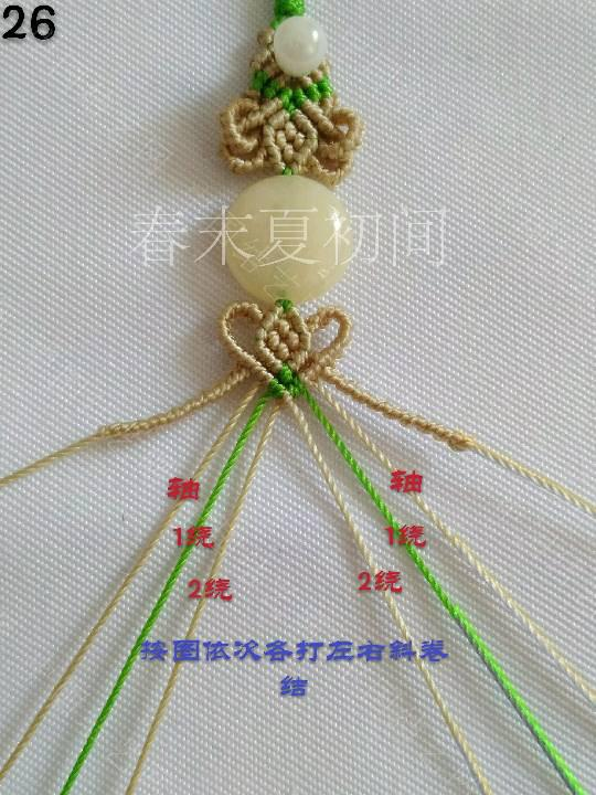 中国结论坛 蜻眸手绳  图文教程区 151341kapo4q0g0g1ak7pa