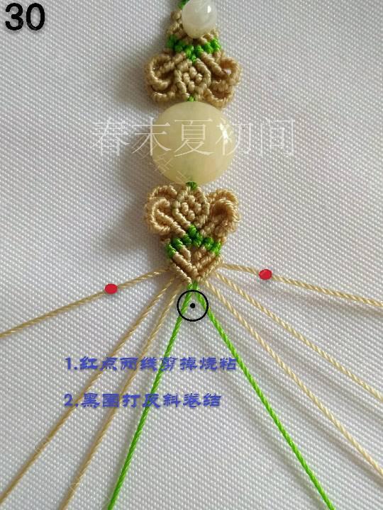中国结论坛 蜻眸手绳  图文教程区 151344x35osipisszkap3y