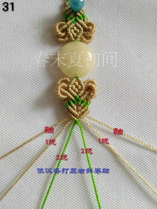 中国结论坛 蜻眸手绳  图文教程区 151345x65zezkgtpg5zrpb
