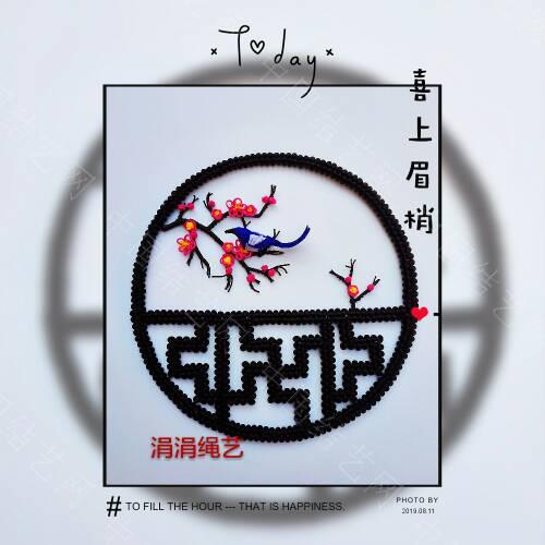 中国结论坛 梅与竹  作品展示 171127b3xyzra4k4zoimyy