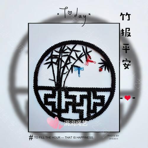 中国结论坛 梅与竹  作品展示 171128u3sj8jx3l87588x3