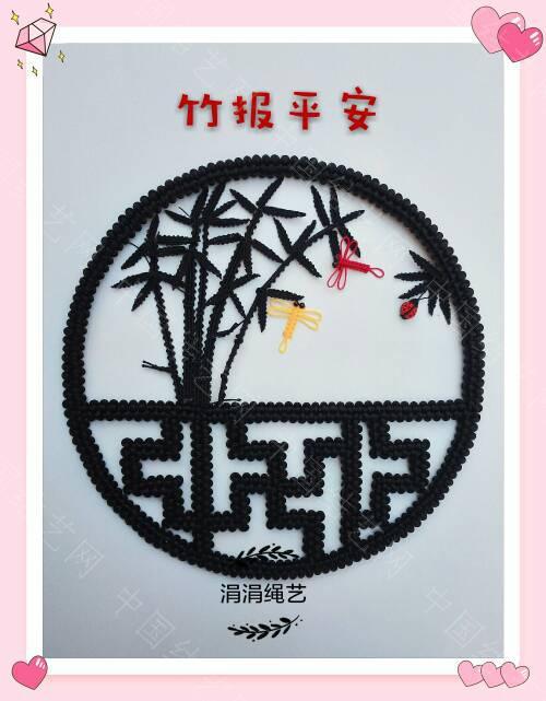 中国结论坛 梅与竹  作品展示 171129je1hwrrl96rcru91
