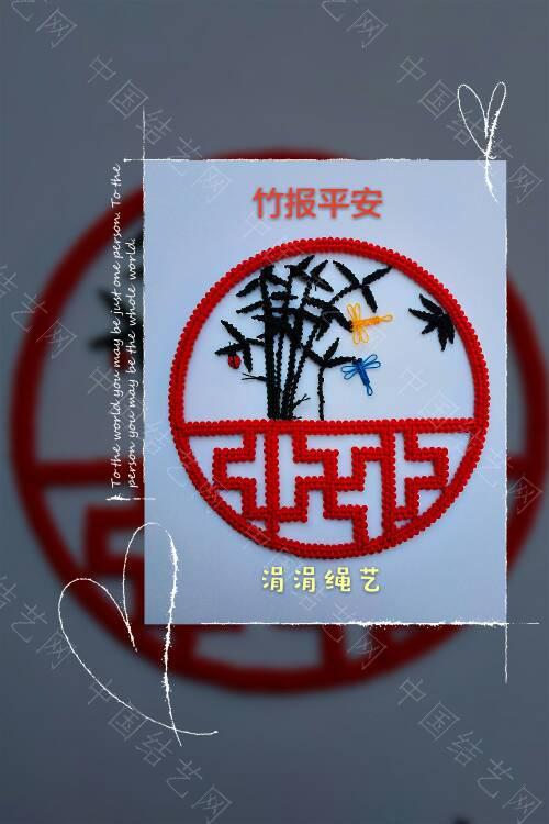 中国结论坛 梅与竹  作品展示 171129swtifczugfifwcfj