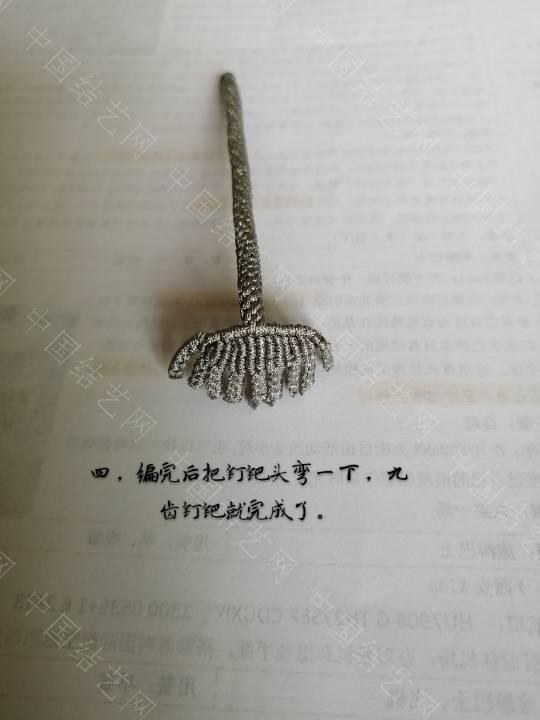 中国结论坛   作品展示 184132ms8r4y11msrm2syr