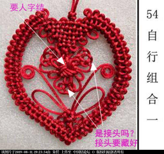 中国结论坛   中国绳结艺术分级达标审核 191950p1am18qysud64gd6