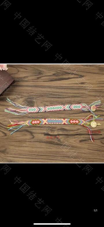 中国结论坛 大神们谁有这款手绳的走线图呀  结艺互助区 232755ob8o41w6ktjo0bt5