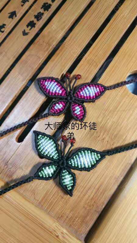 中国结论坛 脚链 脚不要随便戴红绳,为什么说尽量不戴脚链,女孩子为啥不能戴脚链,戴脚链的禁忌 作品展示 075032wb09aasz01q5a464