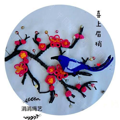 中国结论坛 窗外岁月简单教程  图文教程区