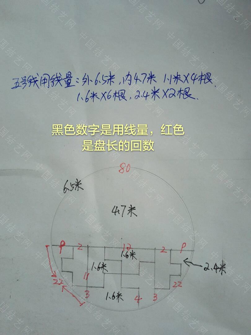 中国结论坛 窗外岁月简单教程  图文教程区 101954gz4bkzs4a404ipae