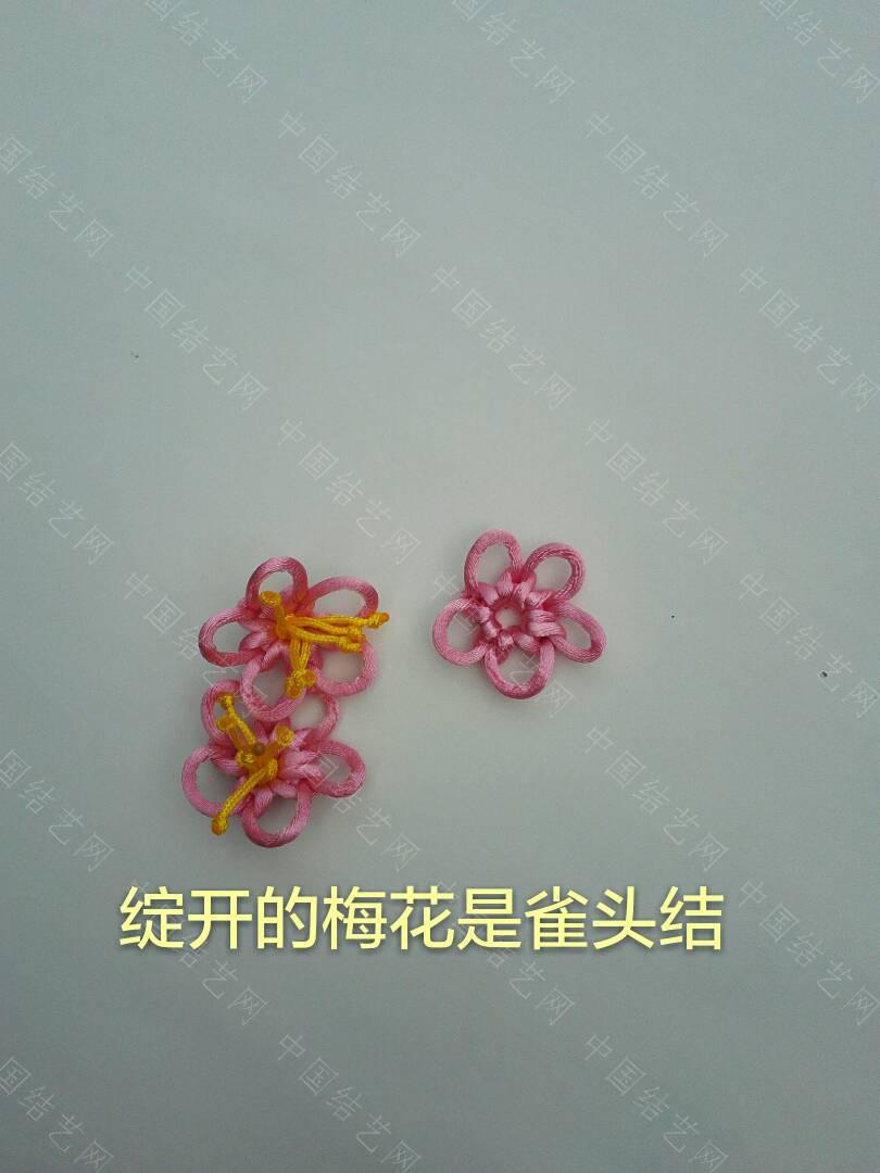 中国结论坛 窗外岁月简单教程  图文教程区 101955fyvwghiwhhdajh8m