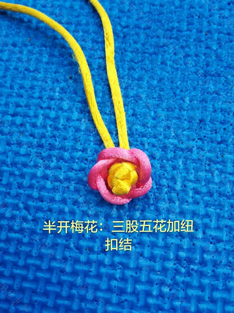 中国结论坛 窗外岁月简单教程  图文教程区 101957drokh3kvlryre47o