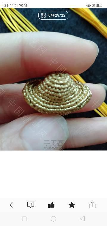 中国结论坛 元宝教程  图文教程区 214803xbo1p7mv31x7vm6z