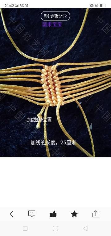 中国结论坛 元宝教程  图文教程区 214805t0g51r1gx54oxgoe