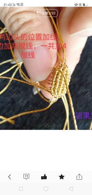 中国结论坛 元宝教程  图文教程区 214806zpb0u9eu9etzfp9e