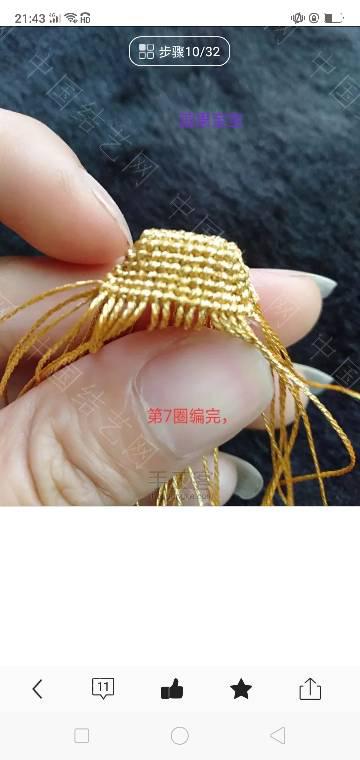 中国结论坛 元宝教程  图文教程区 214807r33rqh5zs93xh599