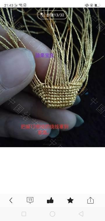 中国结论坛 元宝教程  图文教程区 214808f95p6562ahq7m2pa