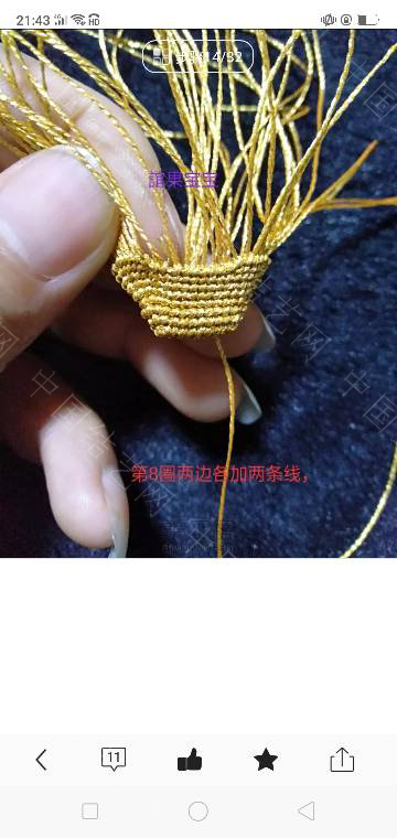 中国结论坛 元宝教程  图文教程区 214808he3ue6y3q3cq39qc