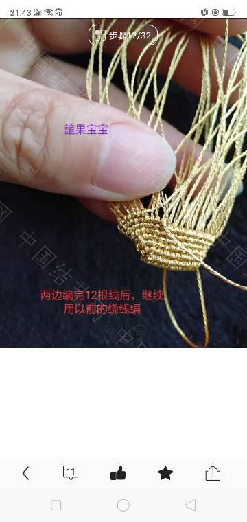 中国结论坛 元宝教程  图文教程区 214808qb6ty5iit6utcytk