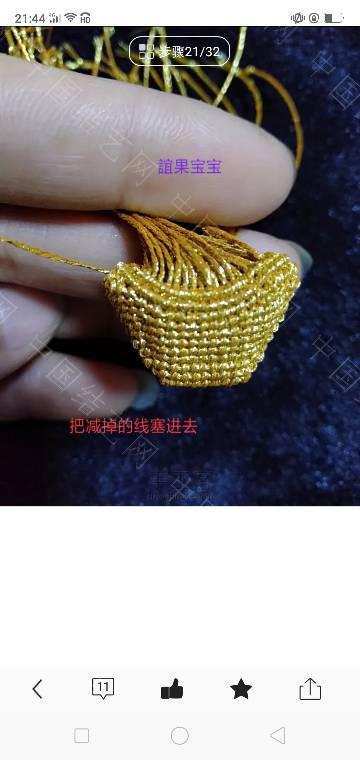 中国结论坛 元宝教程  图文教程区 214810kt616hypaqpaa6ay