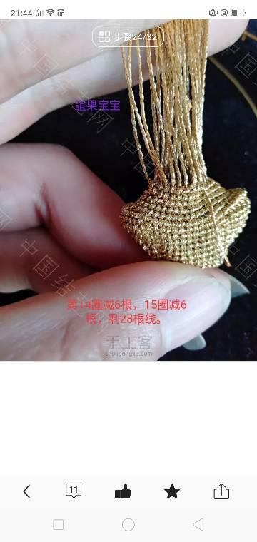 中国结论坛 元宝教程  图文教程区 214811i55b3xbbdqb553mz