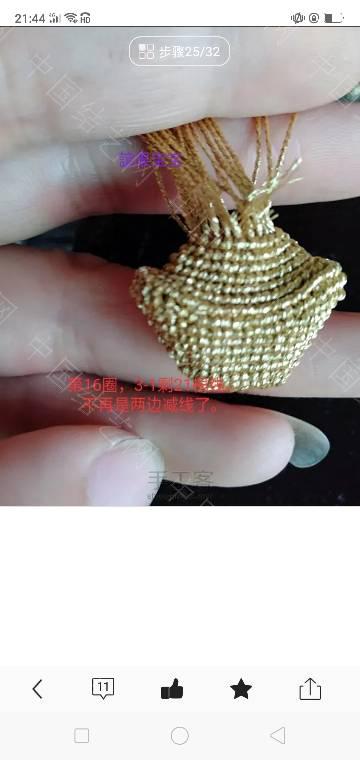 中国结论坛 元宝教程  图文教程区 214811ykpgkrvvkkezpz2b