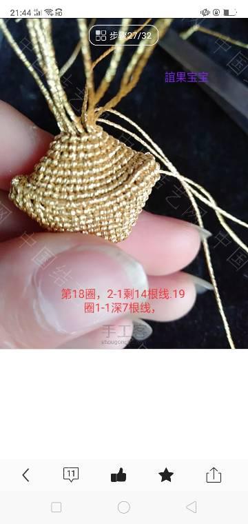 中国结论坛 元宝教程  图文教程区 214812h2k6q8cpp046dovw