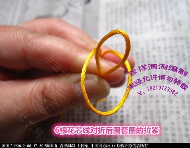 中国结论坛 青花瓷柱详细步骤  图文教程区 205413apsp2xexxk2xz02x