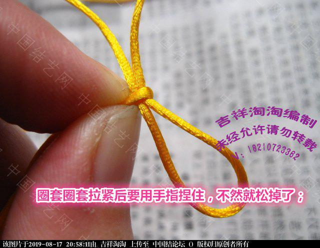 中国结论坛 青花瓷柱详细步骤  图文教程区 205413jceeewa0eh0zveee