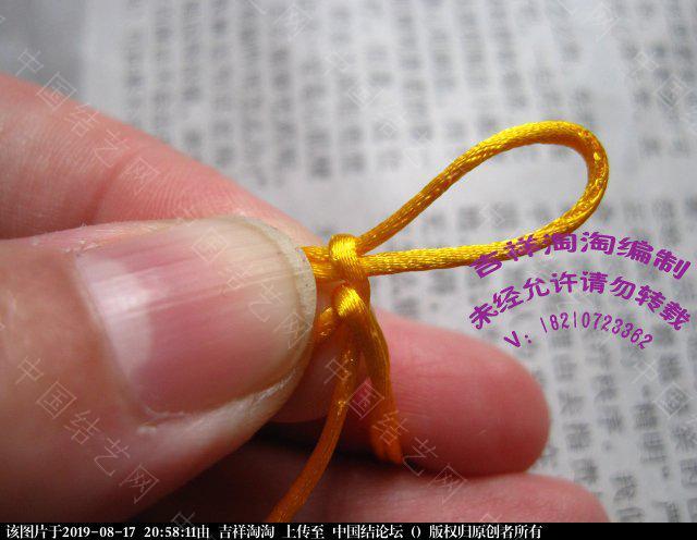 中国结论坛 青花瓷柱详细步骤  图文教程区 205414dhrk66wxdqrb7hrm