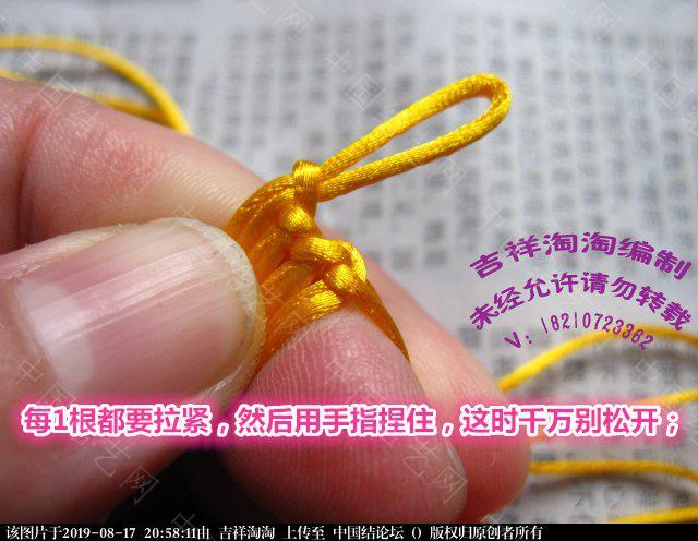 中国结论坛 青花瓷柱详细步骤  图文教程区 205414p2gg3ffg9j9jvg2e