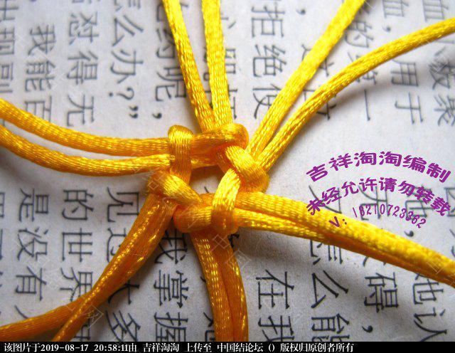中国结论坛 青花瓷柱详细步骤  图文教程区 205415p5lpmlldclvpppb3