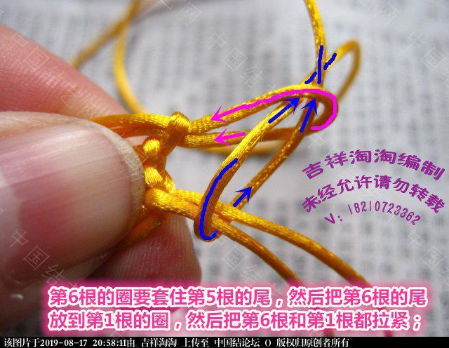 中国结论坛 青花瓷柱详细步骤  图文教程区 205415qhz3g31a45las9x0