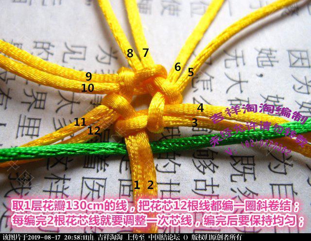 中国结论坛 青花瓷柱详细步骤  图文教程区 205416kvln1xn3pvc6nvqc