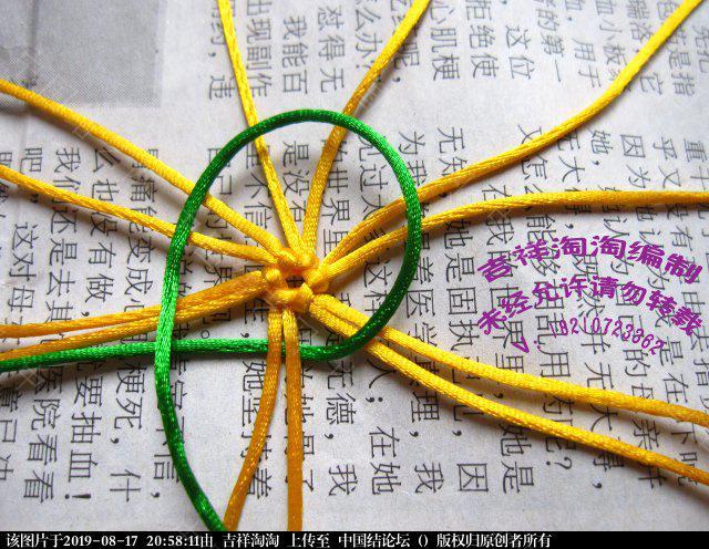 中国结论坛 青花瓷柱详细步骤  图文教程区 205417bgybf7ymgf8enem2