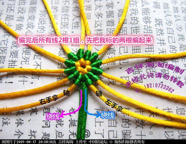 中国结论坛 青花瓷柱详细步骤  图文教程区 205418lx70k3kxktj4kk9k