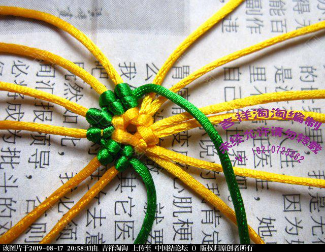 中国结论坛 青花瓷柱详细步骤  图文教程区 205418ntddj68ulslfndpu