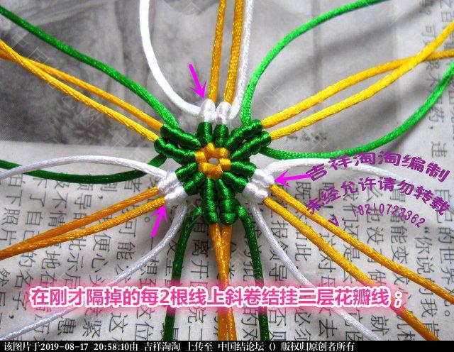 中国结论坛 青花瓷柱详细步骤  图文教程区 205419q98bj5noajru5jvx
