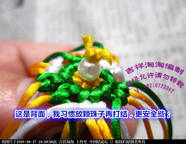 中国结论坛 青花瓷柱详细步骤  图文教程区 205421mgau1lrulr2llll0