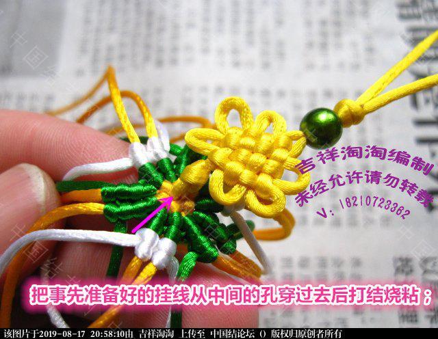 中国结论坛 青花瓷柱详细步骤  图文教程区 205421pdkkam555kp7ehe6