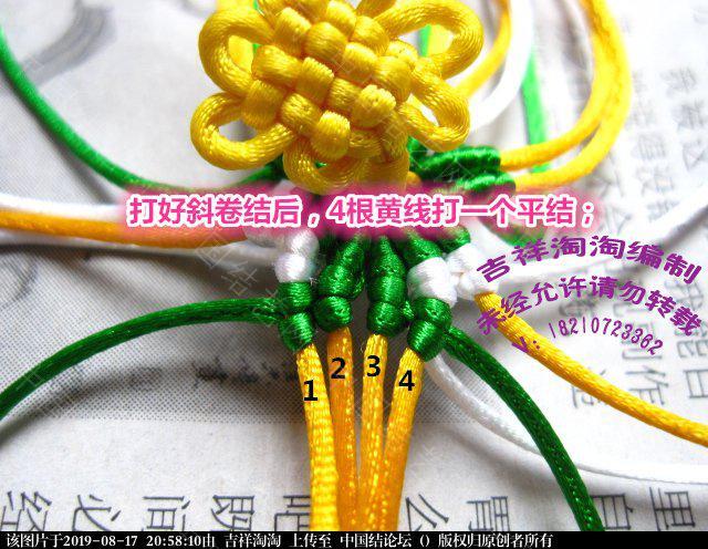中国结论坛 青花瓷柱详细步骤  图文教程区 205422l52cdzwq2b831hqs