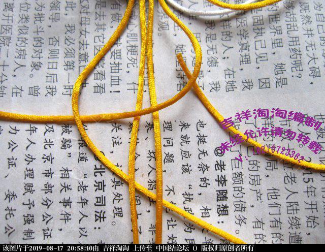 中国结论坛 青花瓷柱详细步骤  图文教程区 205423ddnfpdjhxrullthz