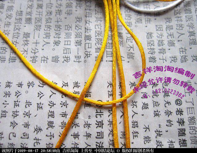 中国结论坛 青花瓷柱详细步骤  图文教程区 205423ggnggfz8pg6jpyyu