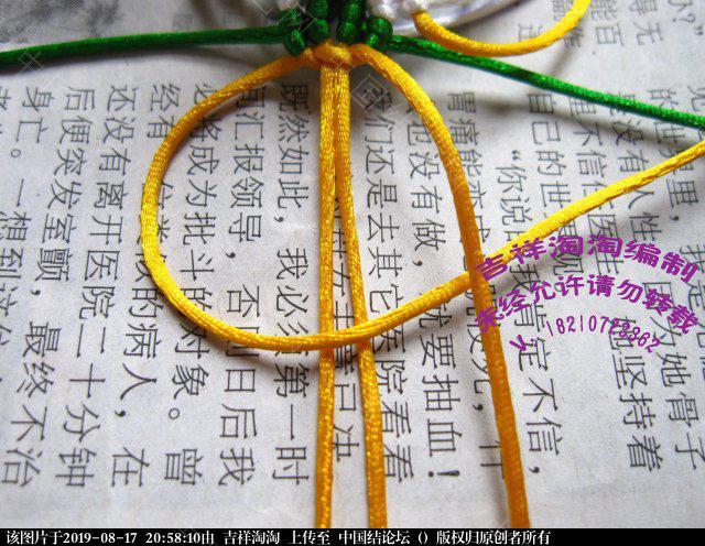 中国结论坛 青花瓷柱详细步骤  图文教程区 205424et9zcknzq09y49r2
