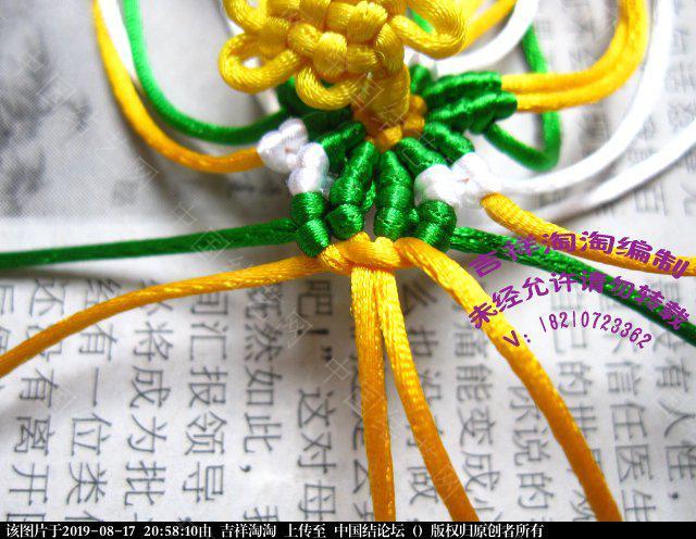 中国结论坛 青花瓷柱详细步骤  图文教程区 205424l2qqigqc0gstco2g