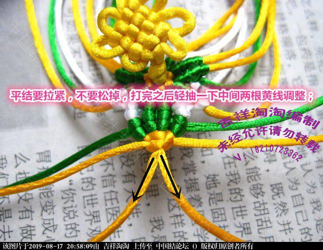 中国结论坛 青花瓷柱详细步骤  图文教程区 205425lwgux4rwt7wvxgrk