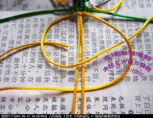 中国结论坛 青花瓷柱详细步骤  图文教程区 205425t5bpca5pniri1s3c