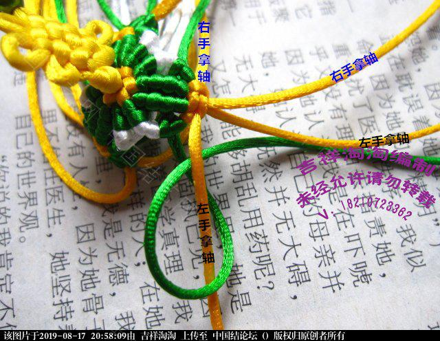 中国结论坛 青花瓷柱详细步骤  图文教程区 205426pnokgpkskz1zoble