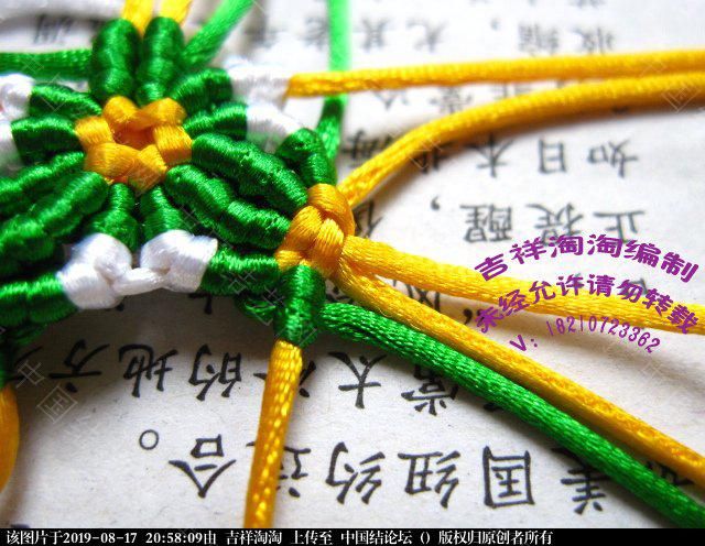 中国结论坛 青花瓷柱详细步骤  图文教程区 205427gcch5qbyoafqoqcb