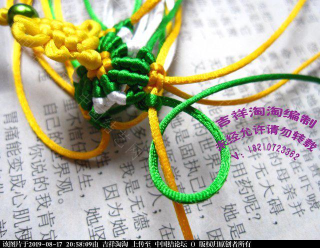 中国结论坛 青花瓷柱详细步骤  图文教程区 205427hwssnwswuufpdpfd